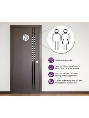 Ladies & Gents Toilet Door Symbol 150mm White
